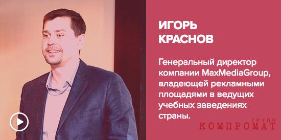 Сын Суркова зарабатывает на волонтёрстве: его экопроект получил субсидию 24 млн