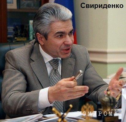 Главу арбитражной вертикали Олега Свириденко готовят на выход?