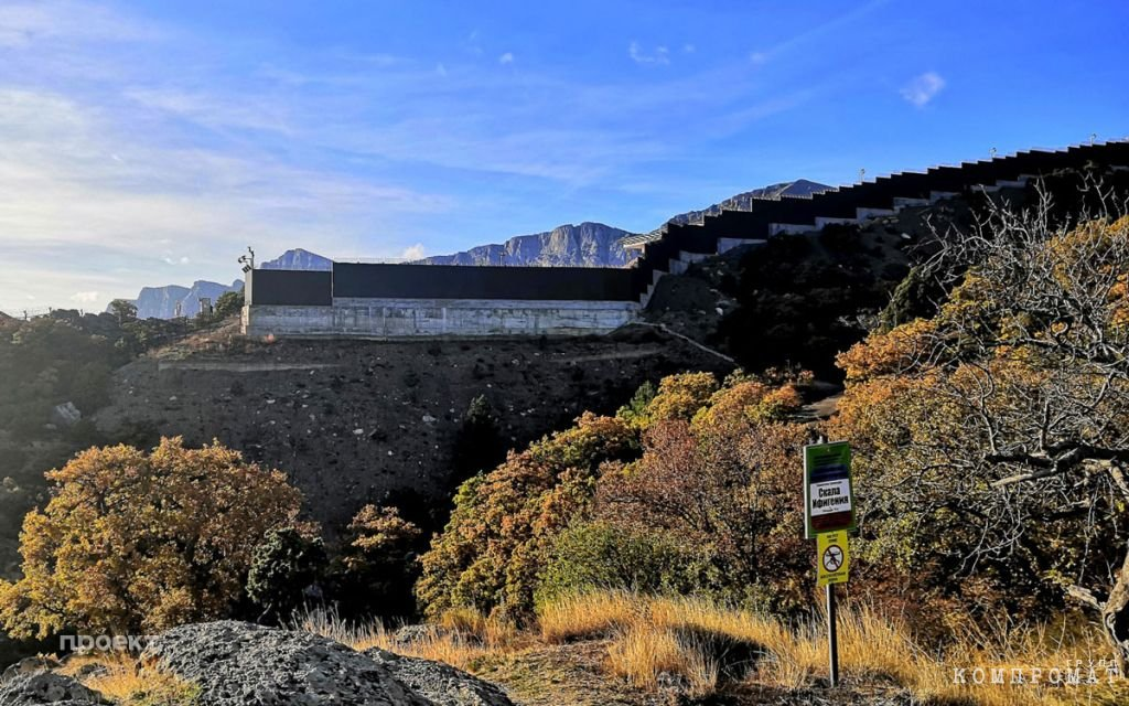 Забор вокруг территории госдач