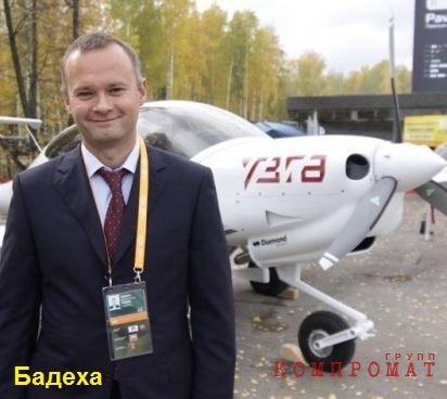 Куда уходят бюджетные миллиарды и почему самолёты отечественного производства в России остаются в прожектах?