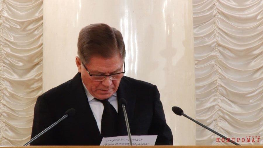 Лебедев на IX съезде судей, 2016 г.