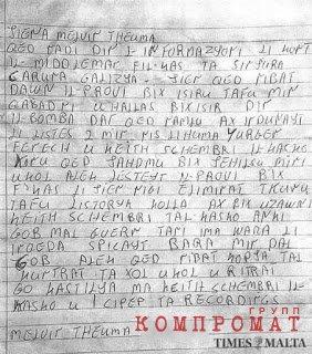 Записка подследственного Теума, в которой Йорген Фенек указан организатором преступления