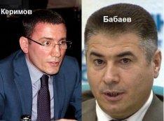 Ведомство Мишустина выбивает миллионы из бывшего бизнеса клана Керимовых