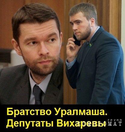 Александр Геннадьевич и Игорь Валерьевич дерутся из-за денег