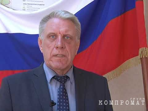 И.о. главы Богучанского района Владимир Саар