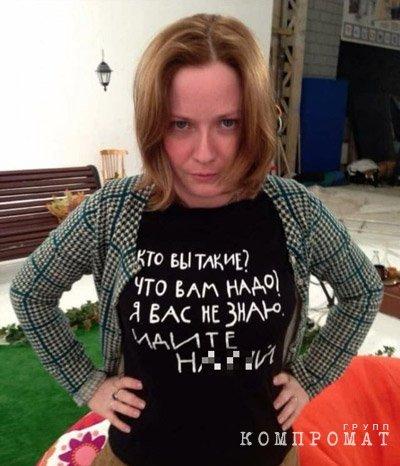 Ольга Любимова раздвинула ноги в политическом смысле