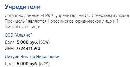 Укроолигарх-сказочник Янчуков Сергей Валентинович останется у разбитой «Мангазеи»?