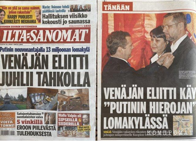 Хельсинская газета Ilta-Sanomat. «Российская элита провела праздники в Тахко», — написано на обложке газеты (слева), 21 января 2020 года