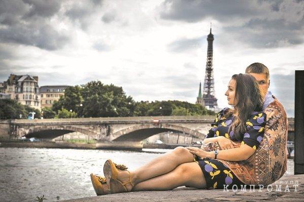 Медовый месяц в Париже затянулся на два года