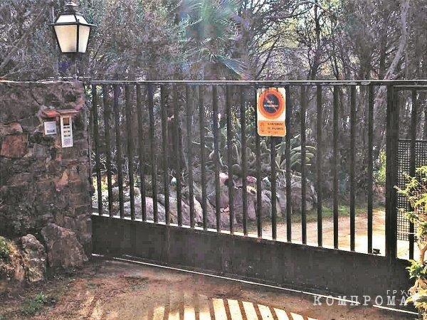 Ворота в Паламосе – на замке