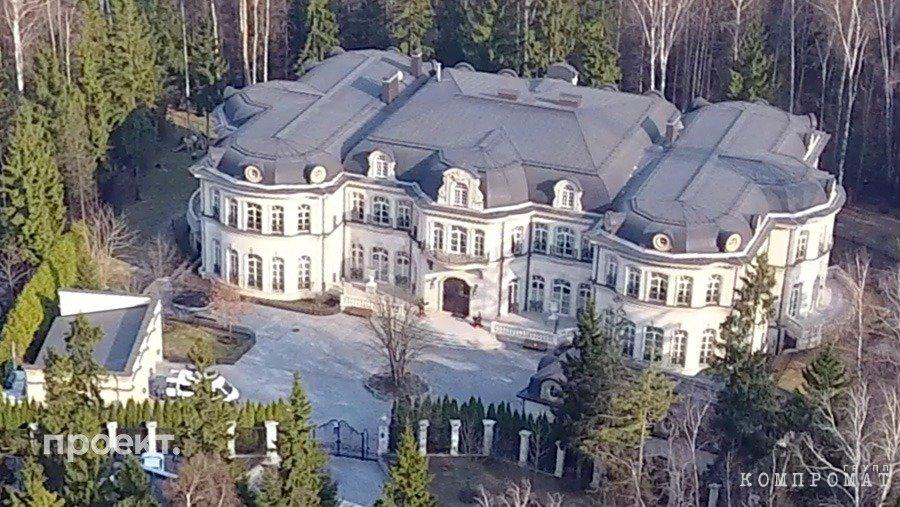 Дом Андрея Молчанова