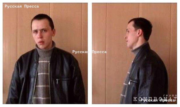 Дмитрий Николаевич Чернятьев