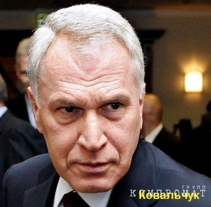 РЖДраспил