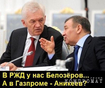 Станислав Аникеев. Характер нарциссический