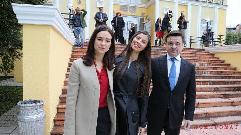 Екатерина Воробьёва с мачехой и папой