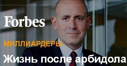 Марат Галиуллин как неприятная проблема Виктора Харитонина