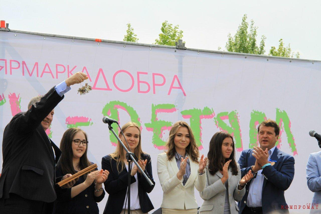 Ильсур и Алия Метшины вместе на «Ярмарке добра»