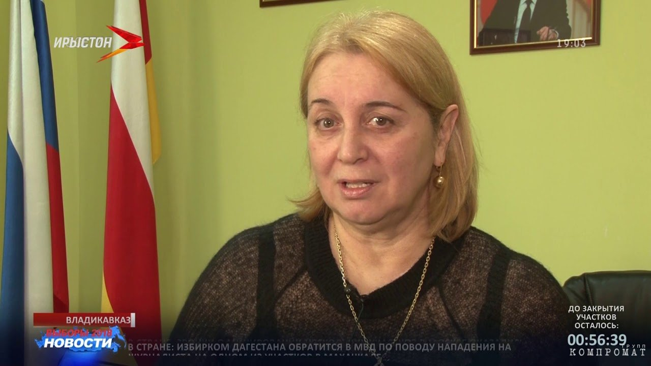 Лариса Хабицева