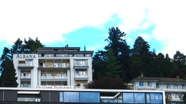 Отель Albana на берегу Фирвальдштетского озера, который Удодов продал, когда не смог доказать законное происхождение своих денег