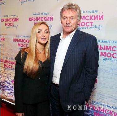 Семья Маргариты Симоньян присвоила почти половину из 100 млн рублей, выделенных из бюджета на фильм «Крымский мост»