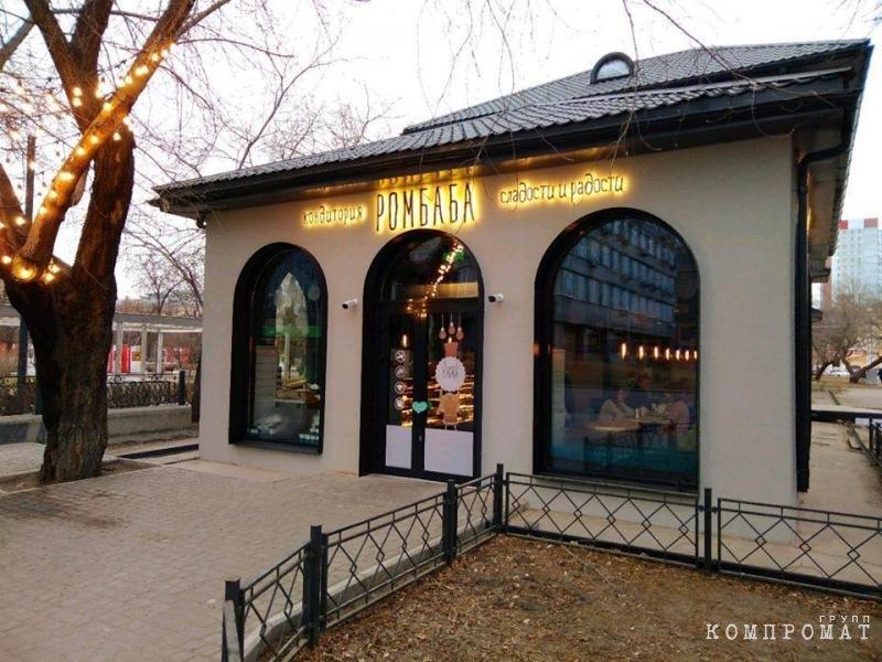 Красноярская коррупция: семья губернатора Усса захватывает городские земли