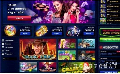 От «Вулкана» до «Азино» - как онлайн-казино испортили интернет и где реакция государства?