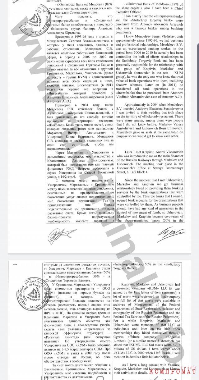 1585726056 2 - Сергей Деревянко и другие МВДшники: как сколотить состояние?