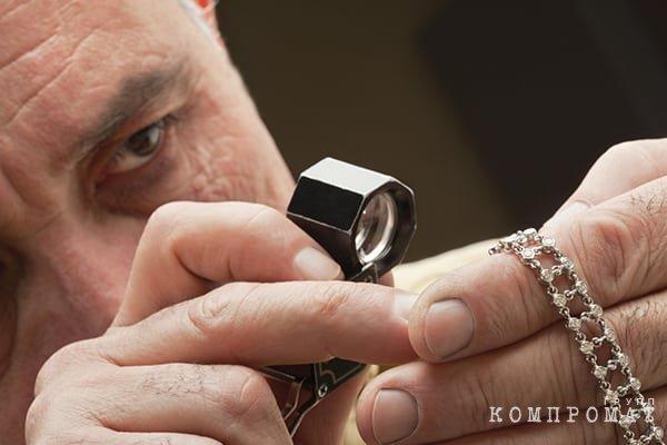 Ростовщика заложить часы у часы ломбардов копейск работы