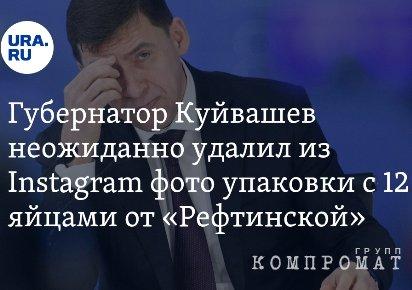 Куда девались «Привластные разорители»? Сайт «Регионы России» подчистил контент о махинациях в АПК