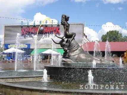 Фонтан на Предмостной «Похищение Европы быком»