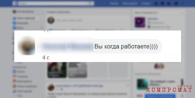 Комментарий под постом сколковцев