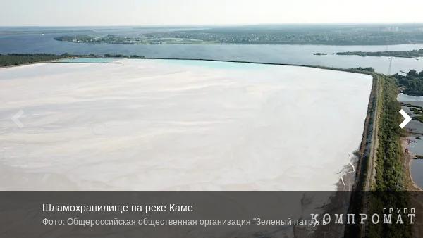 Завод Башкирской содовой компании причастен к загрязнению реки Камы в Пермском крае?