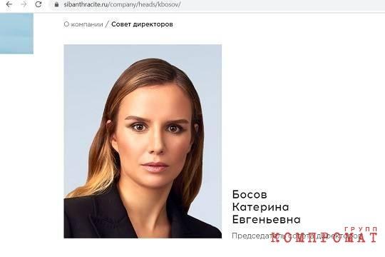 Угольная империя Босова отойдет партнерам Сергея Чемезова?