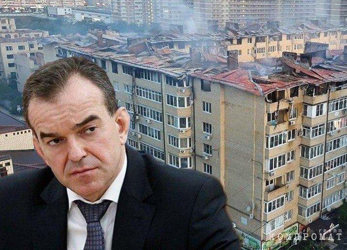 Андреев руслан евгеньевич директор ккбмк уволен