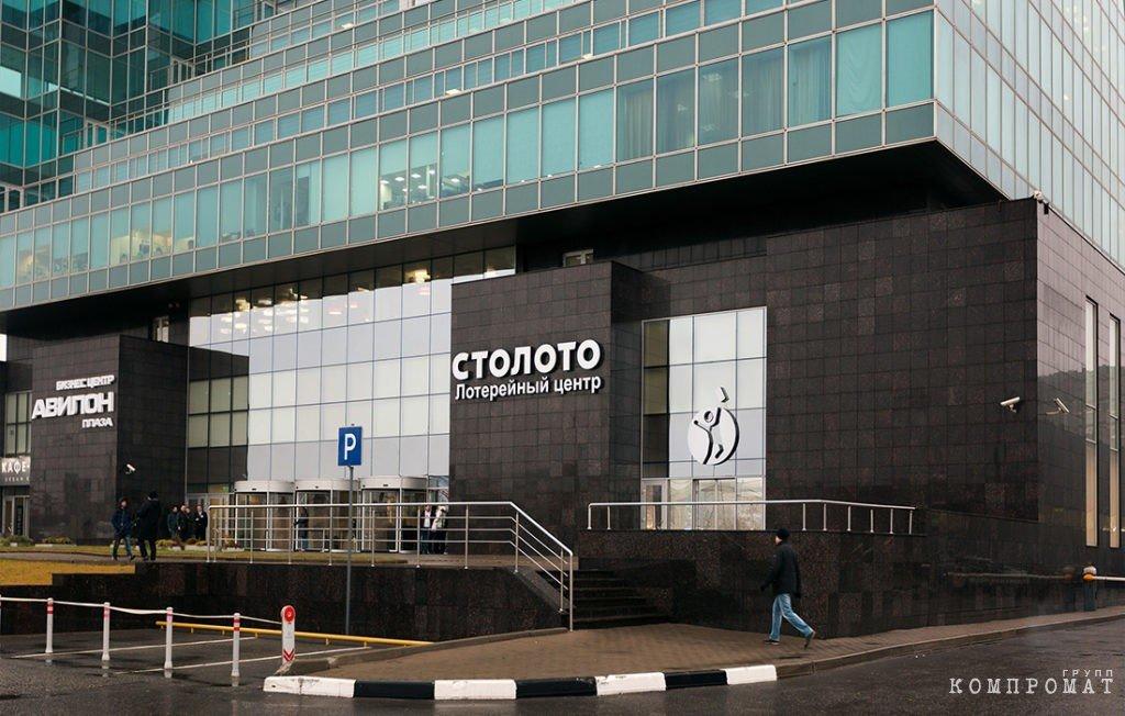Монополист лотерейного рынка расположился в «Авилоне» Варшавского