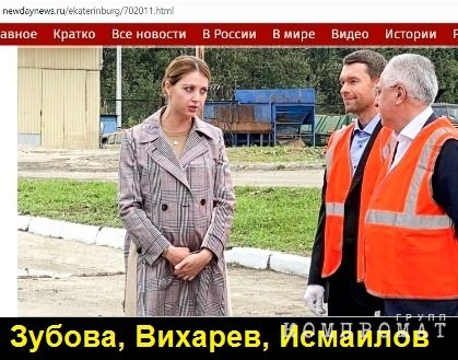 «Вихарев - это всё одна шайка-лейка». Депутатствующий зять Терехи-Богомаза готов делиться с силовиками и журналистами