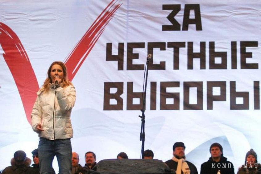 Выступление Ксении Собчак на проспекте Сахарова