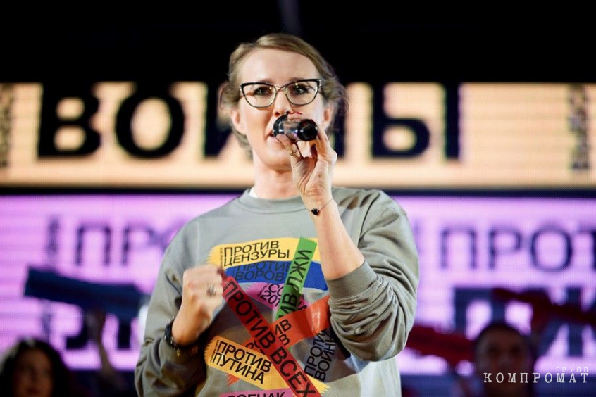 Ксения Собчак, декабрь 2017. Источник: группа «Собчак против всех» Вконтакте