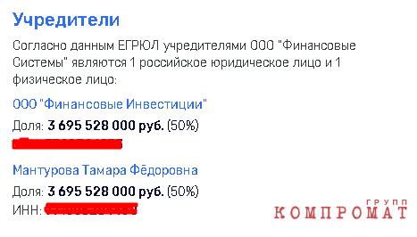"""Денис Мантуров поднял """"опущенный"""" рубль"""