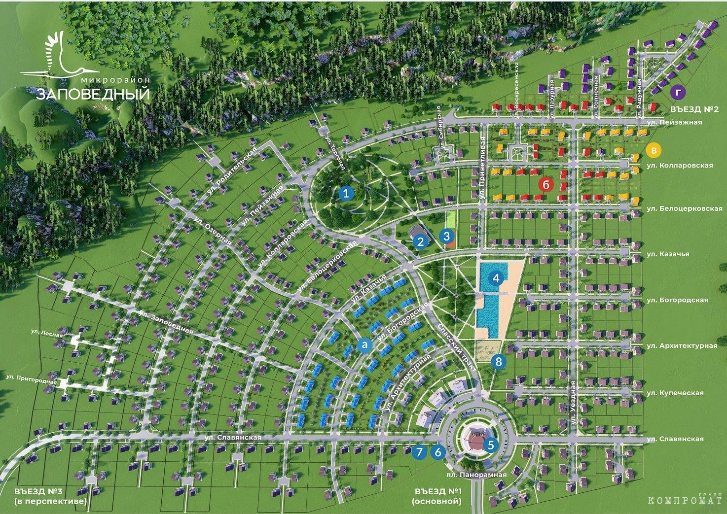 Томский микрорайон «Заповедный»: большая земельная афера