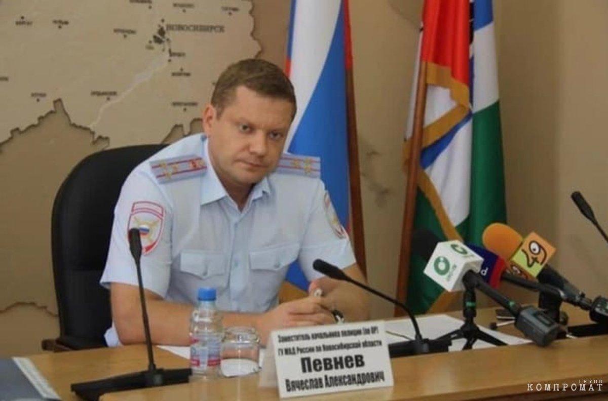 Вячеслав Певнев