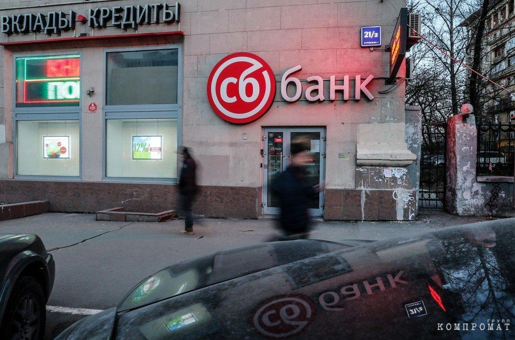 Отделение Судостроительного банка в Москве, 2015 год