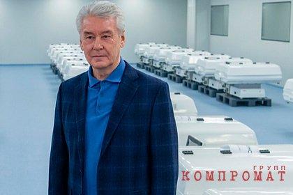 Собянин ответил на критику решений властей Москвы по коронавирусу