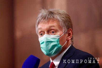 Песков ответил на вопрос об опасности для россиян в Белоруссии