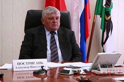 Семью российского чиновника-миллиардера объявили в розыск по делу об ОПГ