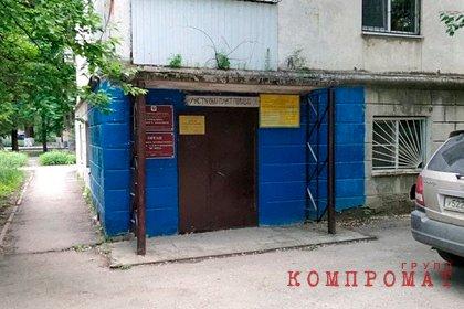 Корпоратив в отделе российской полиции закончился вызовом полиции