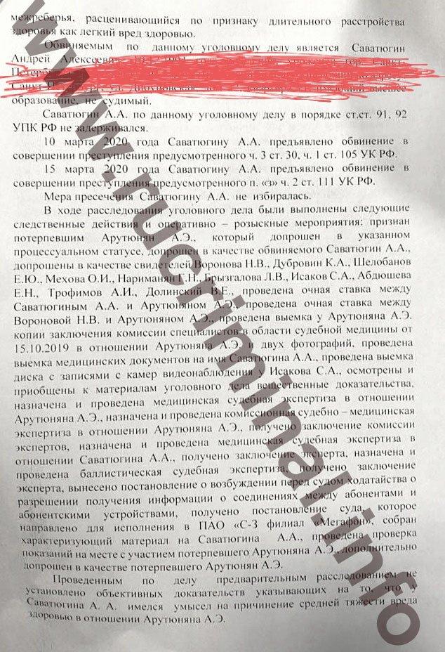 Пистолет друга Кудрина взорвался у эксперта