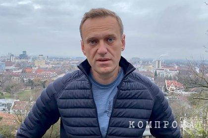 ФСИН пообещала предпринять все действия для задержания Навального