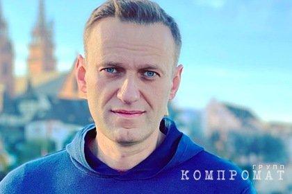 Навального в декабре объявили в федеральный розыск