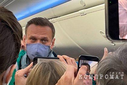 ФСИН потребовала арестовать Навального